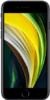 Hollandsnieuwe - Apple iPhone SE met korting en 1 jaar gratis Apple TV+ black friday deals