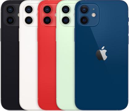 iphone-12-abonnement-vergelijken-dealmobiel